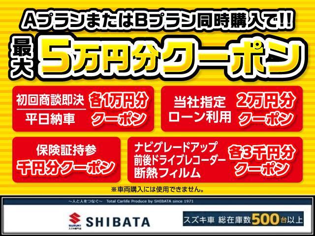 L 軽自動車 スズキ保証付 セーフティサポート(2枚目)