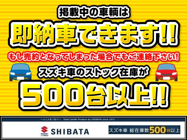 L 軽自動車 スズキ保証付 セーフティサポート(3枚目)