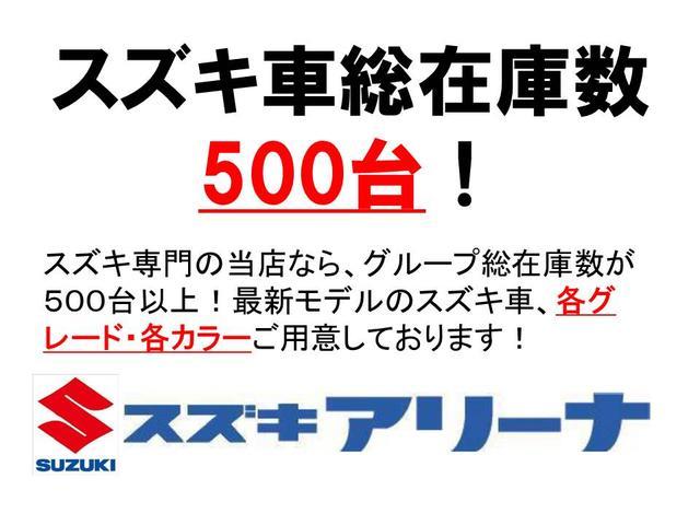 ベースグレード 軽自動車 5MT車 スズキ保証付(4枚目)