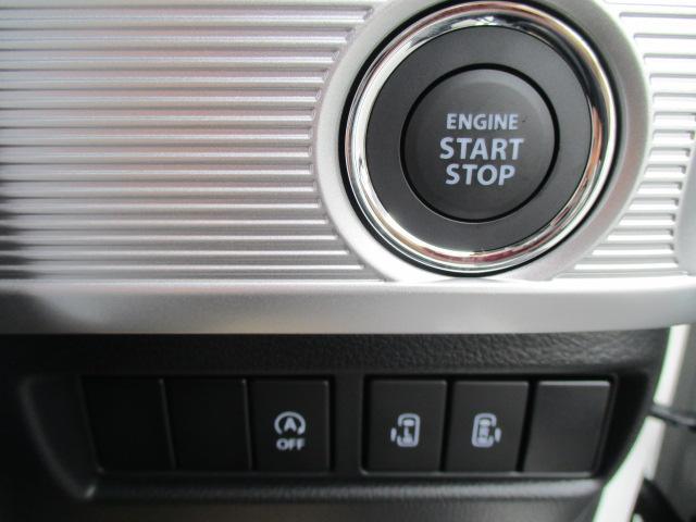 ハイブリッドXSターボ 軽自動車 スズキ5年保証付 セーフティサポート(18枚目)