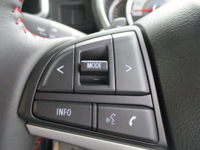 ハイブリッドXSターボ 軽自動車 スズキ5年保証付 セーフティサポート(20枚目)