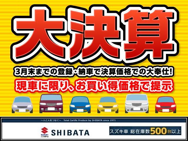 ハイブリッドX 2トーンルーフ 2型 スズキ5年保証付 軽自動車 セーフティサポート(2枚目)
