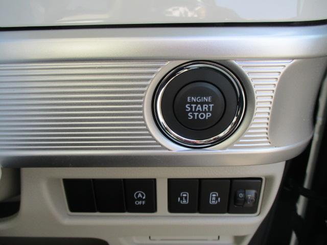 ハイブリッドX 2トーンルーフ 2型 スズキ5年保証付 軽自動車 セーフティサポート(16枚目)