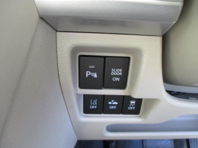 ハイブリッドX 2トーンルーフ 2型 スズキ5年保証付 軽自動車 セーフティサポート(17枚目)