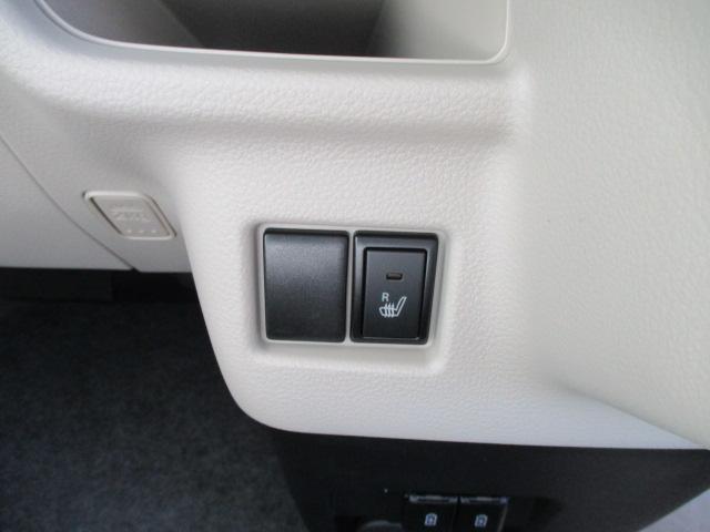 ハイブリッドX 2トーンルーフ 2型 スズキ5年保証付 軽自動車 セーフティサポート(20枚目)
