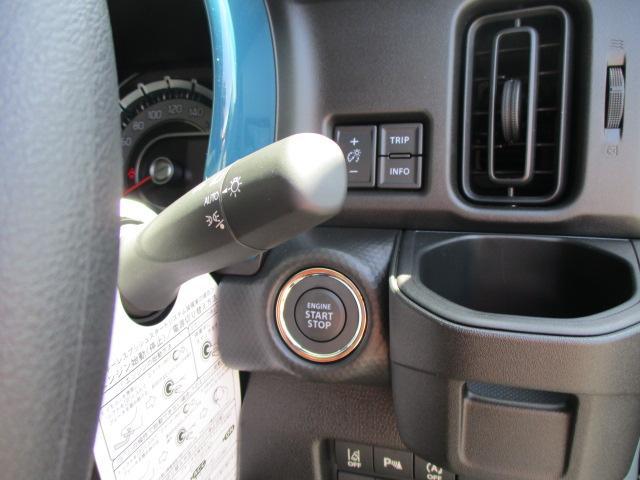 ハイブリッドG スズキ5年保証付 セーフティサポート 軽自動車(11枚目)