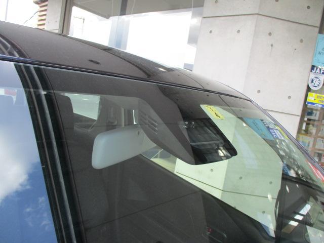 ハイブリッドFX セーフティサポート 2型 スズキ保証付 軽自動車(8枚目)