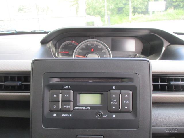 ハイブリッドFX セーフティサポート 2型 スズキ保証付 軽自動車(13枚目)