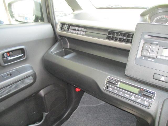 ハイブリッドFX セーフティサポート 2型 スズキ保証付 軽自動車(16枚目)
