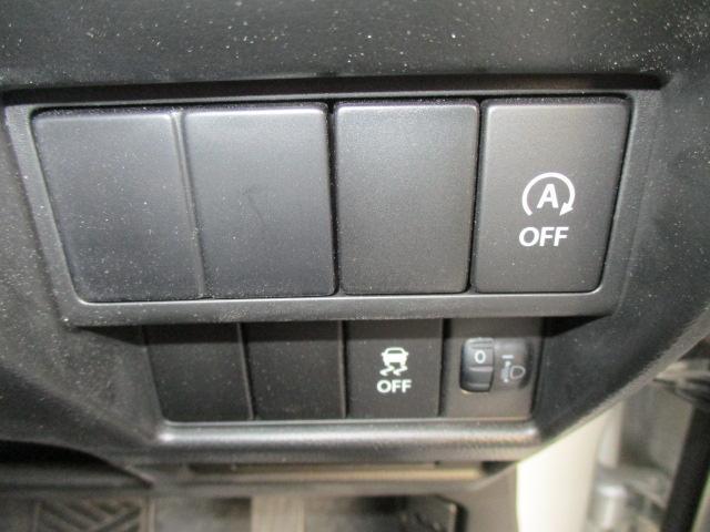 ハイブリッドFX スズキ保証付 2型 軽自動車(11枚目)