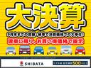 L 軽自動車 スズキ保証付 セーフティサポート(4枚目)