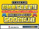 ハイブリッドXZ ターボ 2トーンルーフ 軽自動車 スズキ5年保証付 全方位モニター(3枚目)