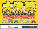 ハイブリッドXZ ターボ 2トーンルーフ 軽自動車 スズキ5年保証付 全方位モニター(4枚目)