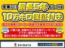ハイブリッドXSターボ 軽自動車 スズキ5年保証付 セーフティサポート(4枚目)