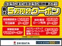 ハイブリッドMZ 2トーンルーフ 全方位モニター スズキ5年保証付 セーフティサポート(3枚目)