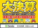 F セーフティサポート装着車 5AGS車 スズキ保証付 軽自動車 届出済未使用車(2枚目)
