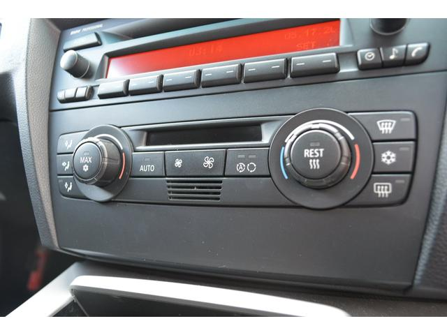 「BMW」「3シリーズ」「セダン」「兵庫県」の中古車11