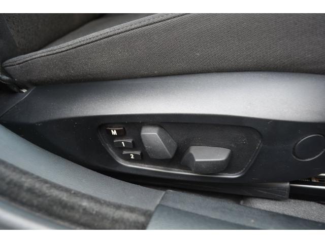 フロント座席パワーシート完備!運転席はメモリー機能付。