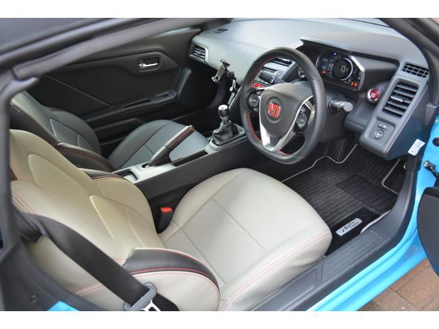 「ホンダ」「S660」「オープンカー」「兵庫県」の中古車4