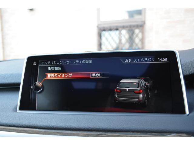 「BMW」「X5」「SUV・クロカン」「兵庫県」の中古車14