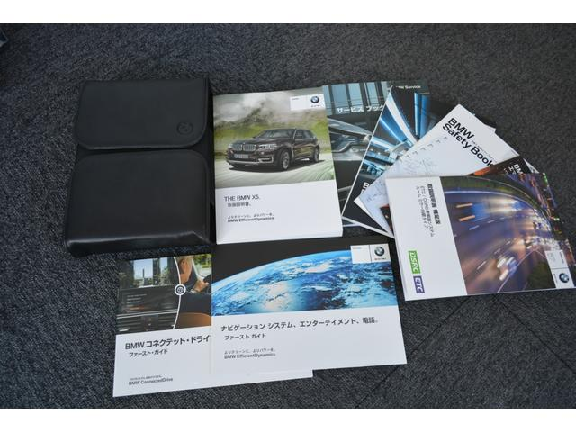 「BMW」「X5」「SUV・クロカン」「兵庫県」の中古車20