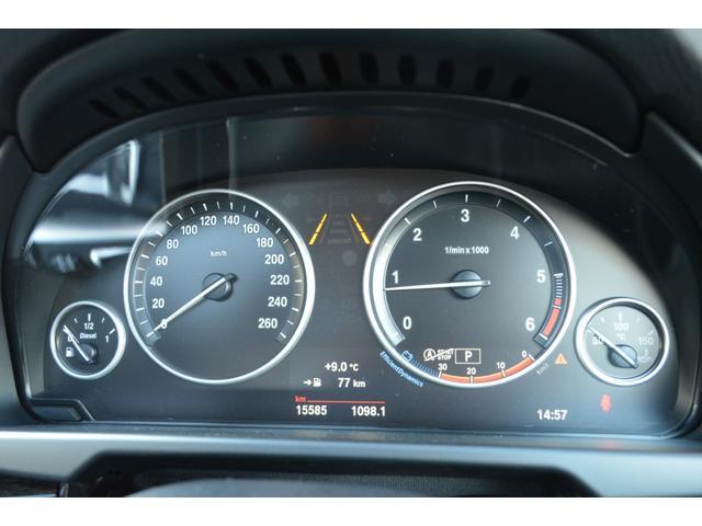 「BMW」「X5」「SUV・クロカン」「兵庫県」の中古車21