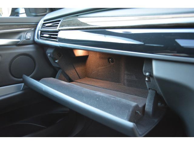 「BMW」「X5」「SUV・クロカン」「兵庫県」の中古車24