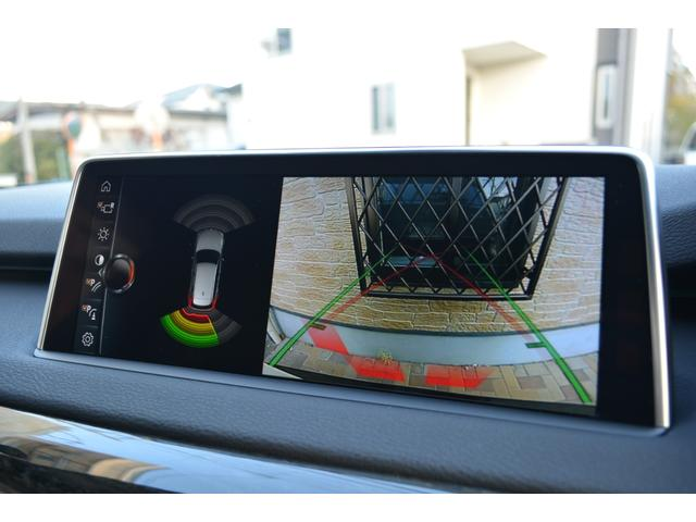 「BMW」「X5」「SUV・クロカン」「兵庫県」の中古車25