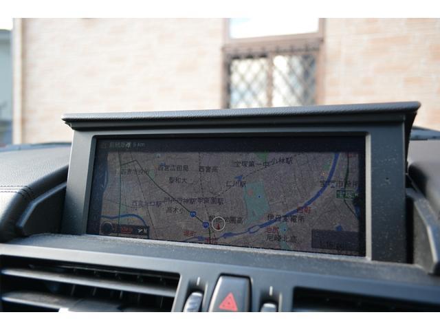 「BMW」「Z4」「オープンカー」「兵庫県」の中古車8