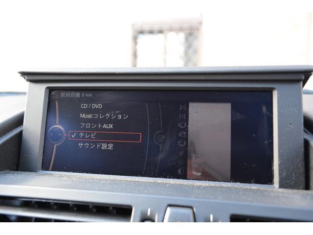 「BMW」「Z4」「オープンカー」「兵庫県」の中古車9