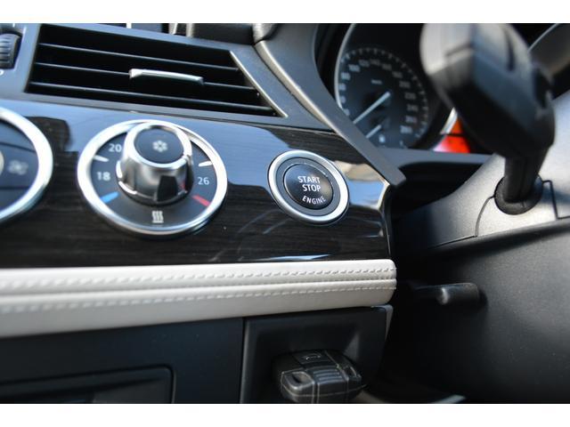 「BMW」「Z4」「オープンカー」「兵庫県」の中古車14