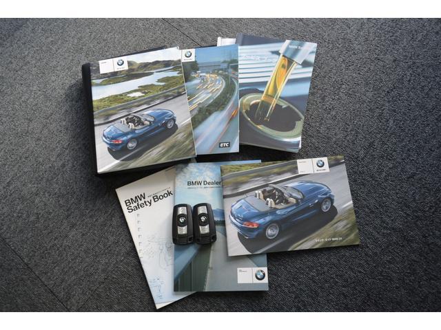 「BMW」「Z4」「オープンカー」「兵庫県」の中古車20