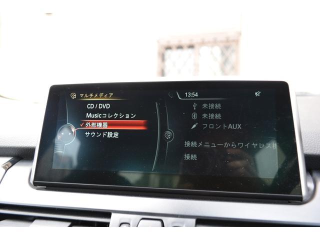 「BMW」「2シリーズ」「コンパクトカー」「兵庫県」の中古車10