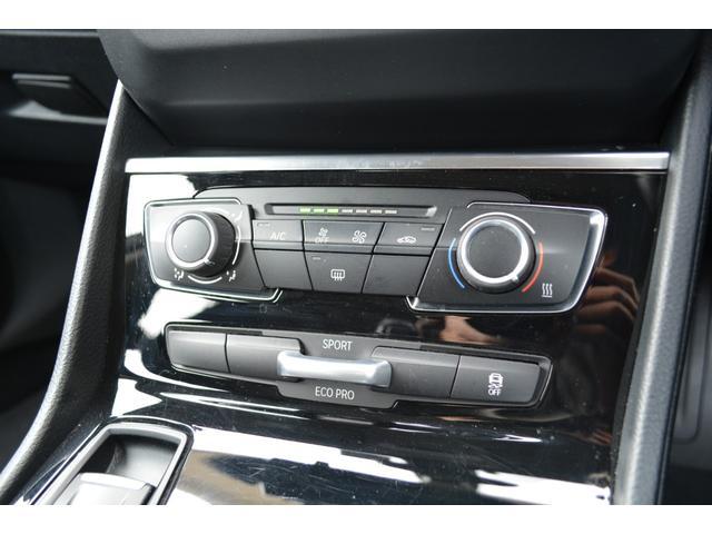 「BMW」「2シリーズ」「コンパクトカー」「兵庫県」の中古車12