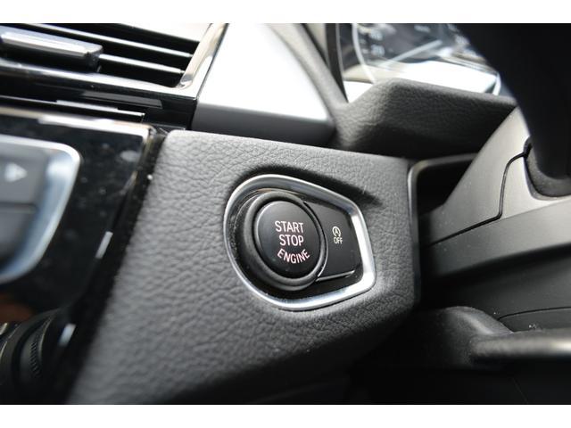 「BMW」「2シリーズ」「コンパクトカー」「兵庫県」の中古車14