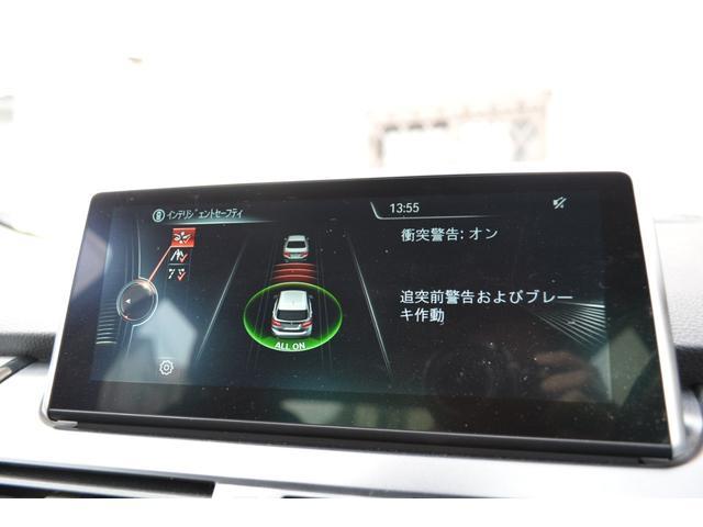 「BMW」「2シリーズ」「コンパクトカー」「兵庫県」の中古車16