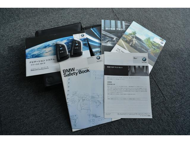 「BMW」「2シリーズ」「コンパクトカー」「兵庫県」の中古車20