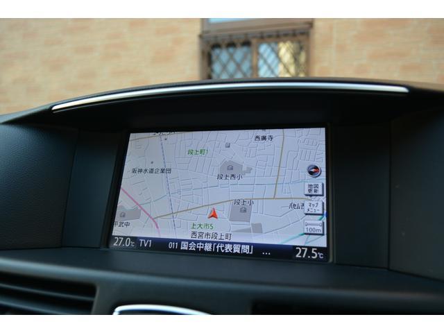 「日産」「フーガ」「セダン」「兵庫県」の中古車9