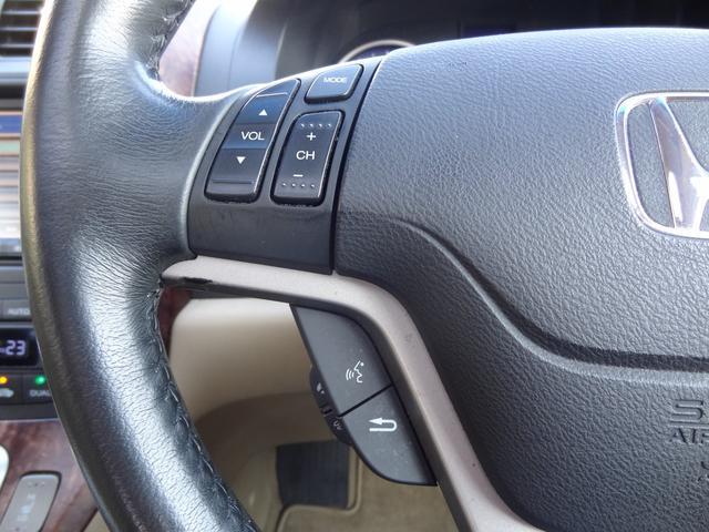 ZXi 4WD サンルーフ レザーシート IHCC CMBS(17枚目)