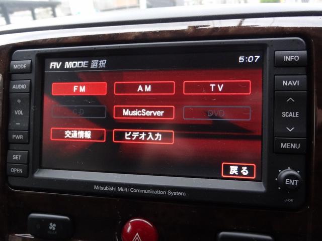 エクシードII 4WD クルコン 左パワスラ Bカメ Fカメ(14枚目)