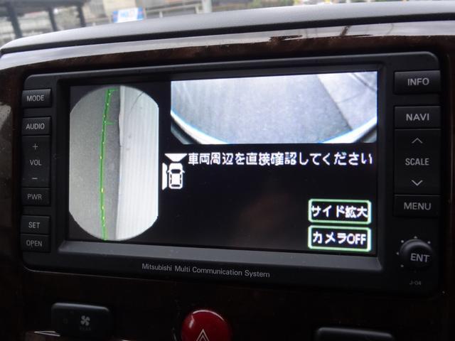 エクシードII 4WD クルコン 左パワスラ Bカメ Fカメ(16枚目)