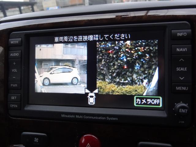 エクシードII 4WD クルコン 左パワスラ Bカメ Fカメ(17枚目)