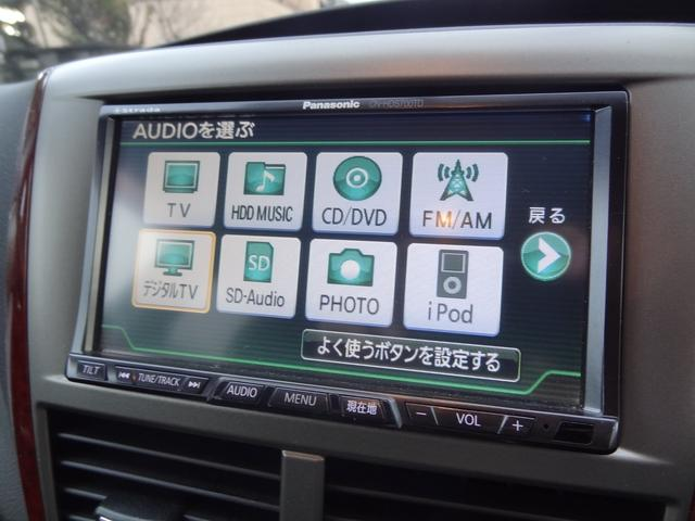 2.0XS ワンオーナー クルコン HDDナビ シートヒータ(16枚目)