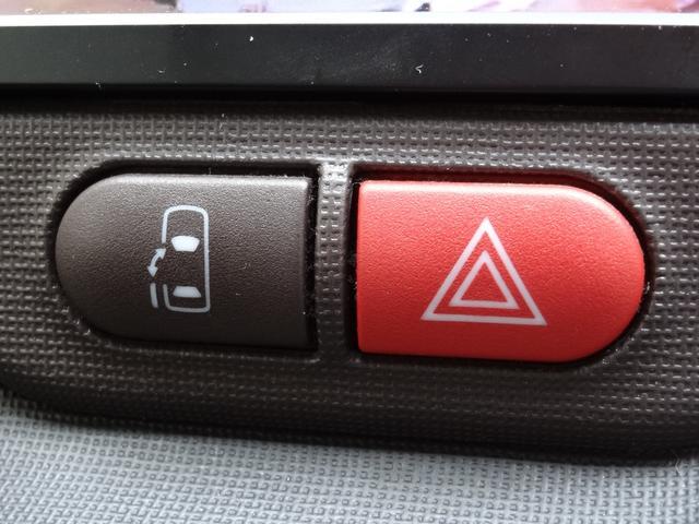 Y 左側パワスラ 純正ナビ Bluetooth(18枚目)