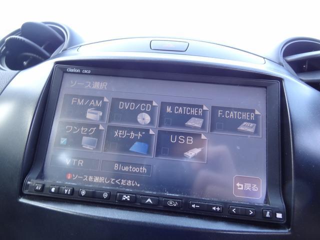 13C-V 純正HDDナビ キーレス オートエアコン オートライト ETC ワンセグ フォグライト ヘッドライトレベライザー 電動格納ミラー(13枚目)