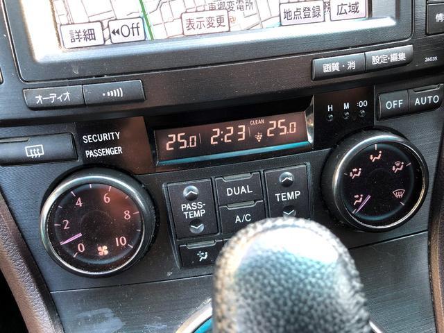 240F HDDナビ スマートキー 前後カメラ(10枚目)