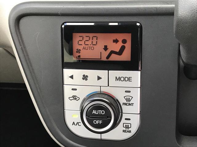 こちらのオートエアコンは、今じゃ標準装備♪簡単操作で室内を快適な温度にしてくれます!また一度温度設定をしておけば風量の調整などを自動でしてくれますので、とっても楽チン・快適です。