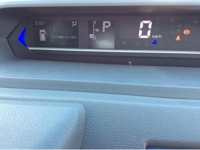 停車前、約11km/hで作動し、エンジンを停止。アクセル、ブレーキ、ステアリング操作などの運転状況や道路勾配などを総合的に判断し、減速時の燃料カットと組み合わせることで極限まで燃料消費を抑制。