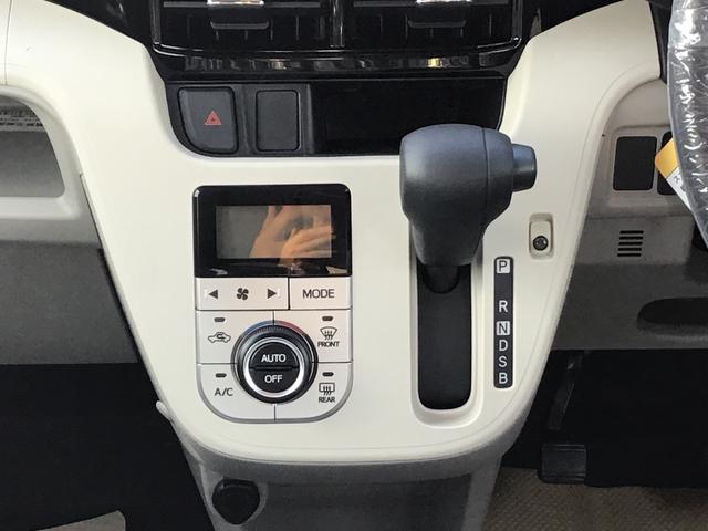 XリミテッドII SAIII バックカメラ シートヒータ スマートキー LEDヘッドライト(11枚目)