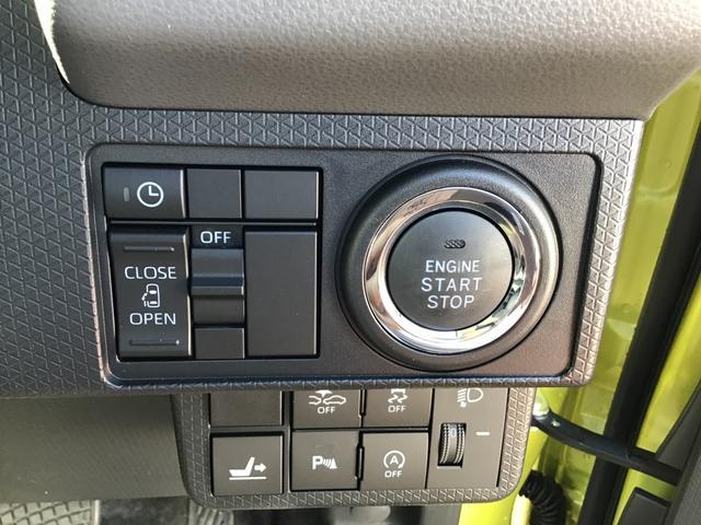 Xセレクション 緊急ブレーキ、前後誤発進機能、コーナーセンサー、シートヒーター(24枚目)